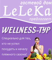 news_wellness